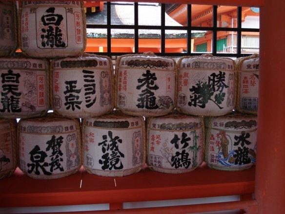 Sake Barrels in Miyajima