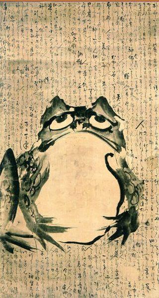 320px-Frog_Getsuju