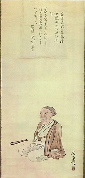 Akinari1