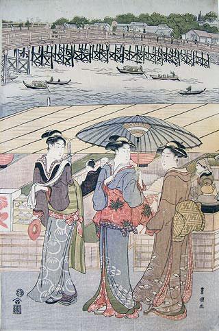 toyokuni-ryogoku320w