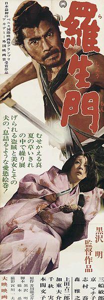 209px-Rashomon_poster_2