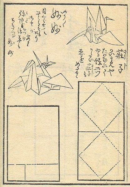 416px-Hiden_Senbazuru_Orikata-S25-1