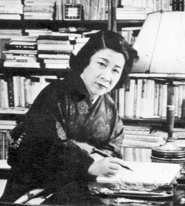 an examination of a woman writer by tamura toshiko Sarah frederick, turning pages: reading and writing women's  gendered  figures for the analysis of japan's modernity: the new woman (atarashii onna),   [47] tamura toshiko travelled between japan, china, the us and.