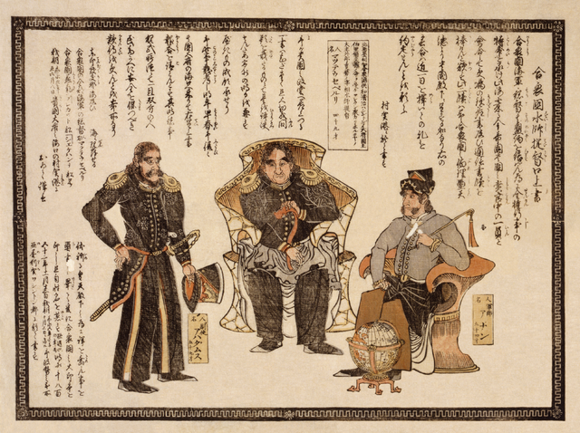 Samurai in Japanese literature