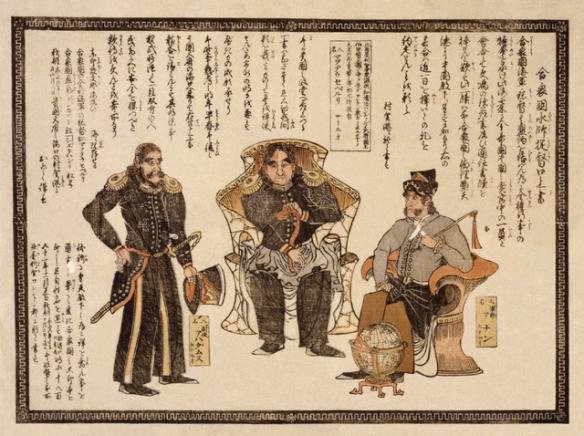 Gasshukoku_suishi_teitoku_kōjōgaki_(Oral_statement_by_the_American_Navy_admiral)