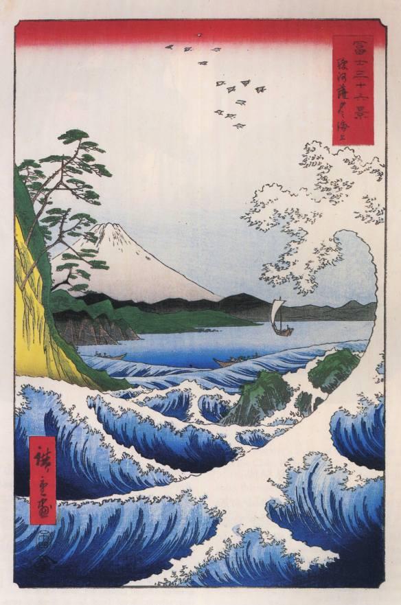 Hiroshige_Mt_fuji_2