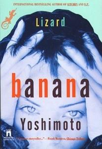 bookcover- Banana Yoshimoto- Lizard