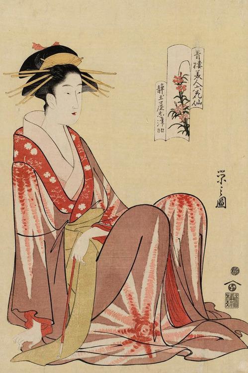 chobunsai