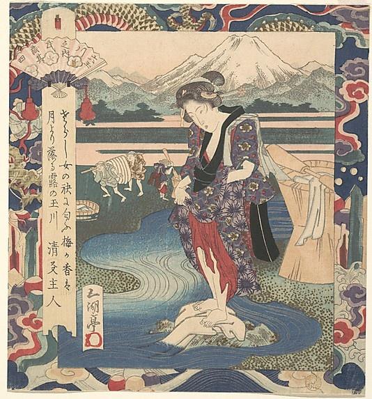 Yashima Gakutei