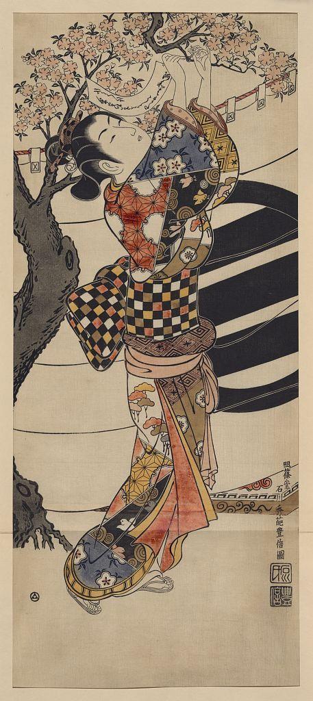 ishikawa-toyonobu