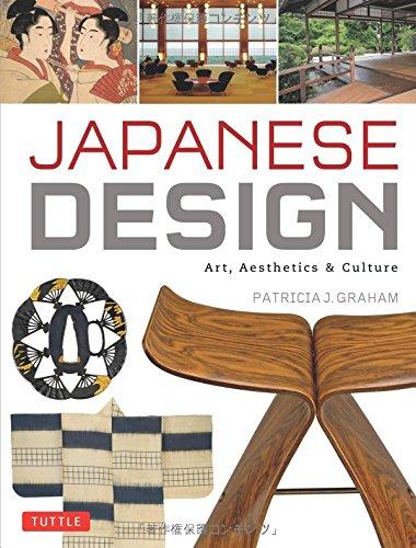 japanesedesign