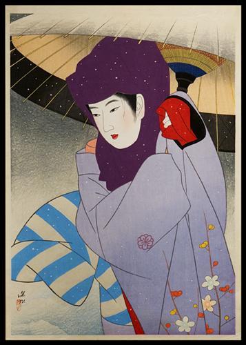 itoshinsui1950