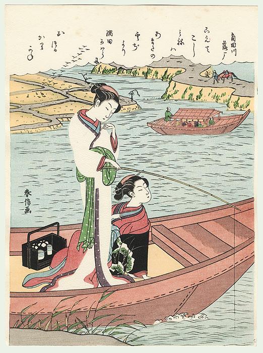harunobu02