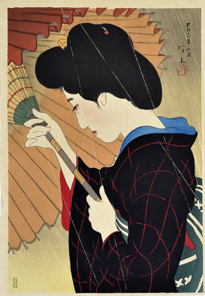 itoshinsui_passingrain