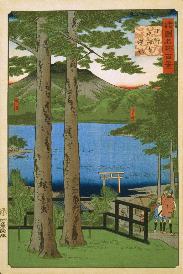 685px-Hiroshige_II,_Shimotsuke_chūzenji_kosui