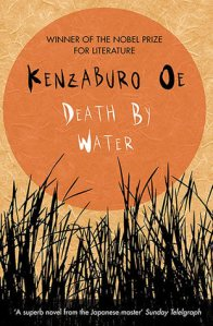 Bookcover-Kenzaburô Ôe- Death by Water