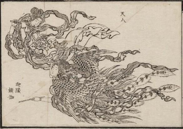 hanshita-e by Hokusai