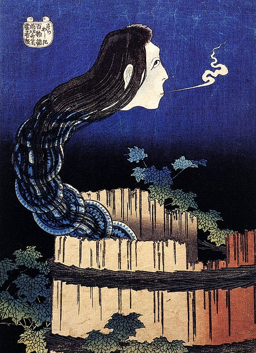 Okiku ghost from a well woodblock print by hokusai